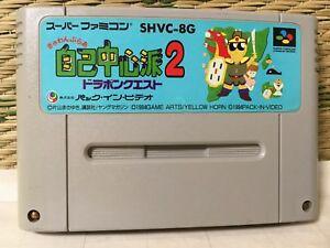 Usado Jogo Nintendo Super Famicom Gambler Jiko Chuushinha 2: Dorapon Quest - SHVC-8G -Super Famicom | Japonês