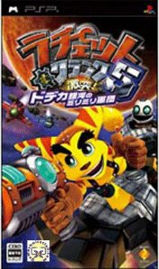 Usado Jogo PSP Ratchet & Clank 5 Size Matters (Japones) - Sony