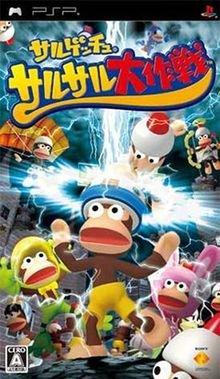 Usado Jogo PSP Ape Escape Million Monkeys (Japones) - Sony