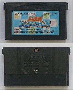 Usado Jogo Nintendo GBA Totoko Hamtaro Sports (somente o jogo) - Japonês
