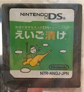 Usado Jogo Nintendo DS Eigo Ga Nigate Otona No TRAINING EIGO TSUKE (loose) Japonês- Nintendo