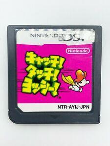 Usado Jogo Nintendo DS Catch! Touch! Yoshi! - Nintendo