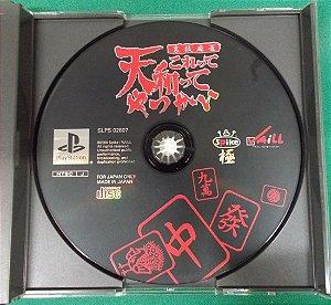 Usado Jogo PS1 Urawaza Mahjong: Korette - Namco