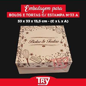 Caixa p/ Tortas, Bolos, Doces, Salgados Nº33 (até 2kg) 5uni Estampado