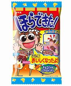 Balas Japonesas sabor chocolate e banana 36g (Coris hora dekita)