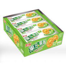 Jiashi Jam Sandwich Geleia de Limão 300g