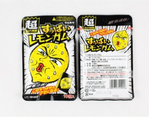 Suppai Lemon Gum 41g