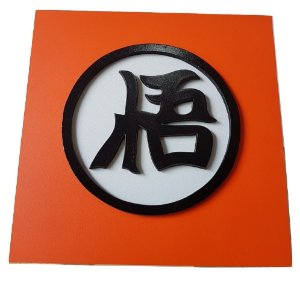 Quadro decorativo 3D Dragon Ball Z Ideograma Goku MDF