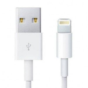 CABO(G)USB A-M IPHONE5 2MT BR HOCO