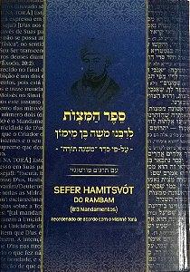 Sefer Hamitsvót -  O Livro dos Mandamentos