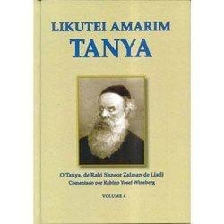 Likutei Amarim - Tânya Volume 4