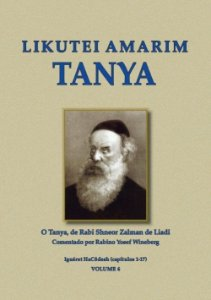 Likutei Amarim - Tânya Volume 6