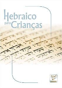 Hebraico para Crianças