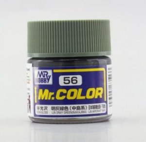 Gunze - Mr.Color 056 - IJN Gray Green (Nakajima) (Semi-Gloss)