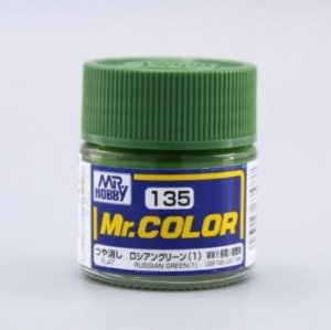 Gunze - Mr.Color 135 - Russian Green (1) (Semi-Gloss)