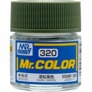 Gunze - Mr.Color 320 - Dark Green (Semi-Gloss)