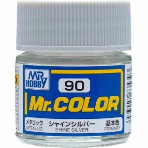 Gunze - Mr.Color 090 - Shine Silver (Metallic)