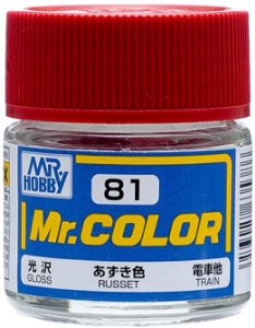 Gunze - Mr.Color 081 - Russet (Gloss)