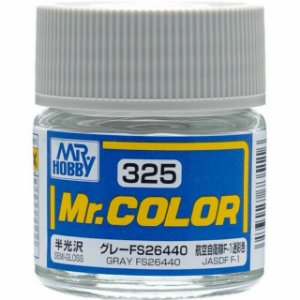 Gunze - Mr.Color 325 - Gray FS26440 (Semi-Gloss)