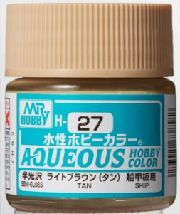 Gunze - Aqueous Hobby Colors 027 - Gray (Gloss)