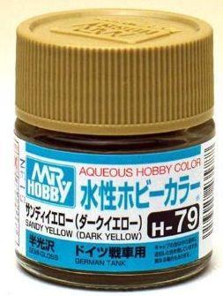 Gunze - Aqueous Hobby Colors 079 - Sandy Yellow (Dark Yellow) (Semi-Gloss)
