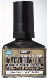 Gunze - Mr.Weathering Color 01 - Multi Black 40ml