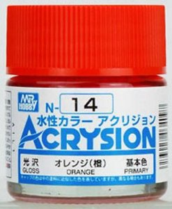 Gunze - Acrysion Color 014 - Orange (Gloss)