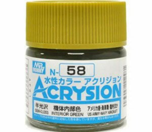 Gunze - Acrysion Color 058 - Interior Green (Semi-Gloss)