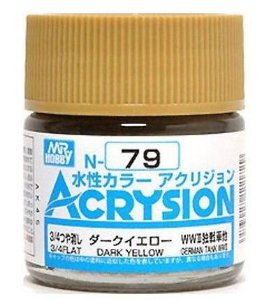 Gunze - Acrysion Color 079 - Dark Yellow (Flat)