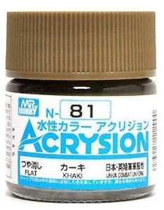 Gunze - Acrysion Color 081 - Khaki (Flat)
