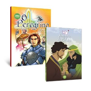 Leve O PEREGRINO EM MANGÁ (Brochura) e ganhe o livro AMORES DA BÍBLIA