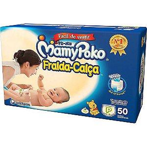 Fralda Calça Mamypoko - Tamanho P - 50 unidades