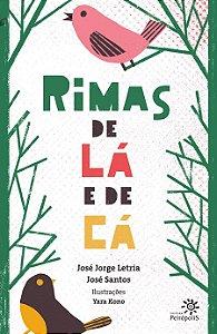 RIMAS DE LA E DE CA