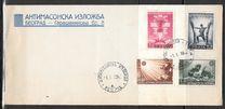 1942 - Ocupação Alemã na Sérvia - 2ª Guerra Mundial 1942 - Selos Postais Anti-maçonaria Exposição Belgrado ( Envelope Conjunto de 4 selos)