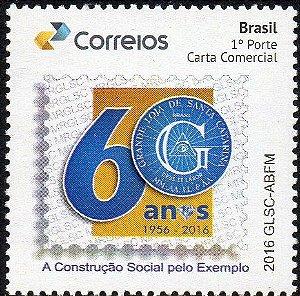 2016 Selo Personalizado 60 anos da Grande Loja Maçônica de Santa Catarina (mint)