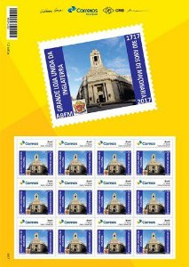2017 300 anos da Maçonaria Templo - Folha com 12 selos MINT - 300 years of Masonry Sheet of 12 stamps