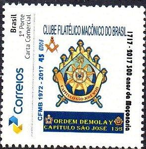 2017 45 anos do Clube Filatélico Maçônico do Brasil - Homenagem à Ordem Demolay Capítulo São José