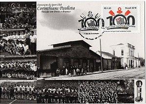 2010 Sport Club Corinthians Paulista Maximo Postal fachada dos Estábulos 1904