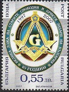 200710 anos da Maçonaria da Bulgária Esquadro e compasso
