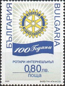 2005 - Bulgária 100 anos do Rotary Club