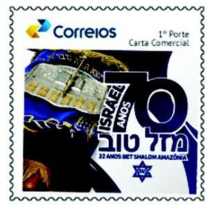 2018 70 anos do Estado de Israel e 22 anos Bet Shalom Amazônia