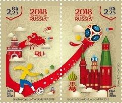 2018 Rússia 2018 (mint)