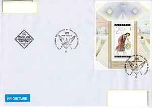 2018 25 anos da Grande Loja Maçônica da Bulgária Bloco Envelope circulado