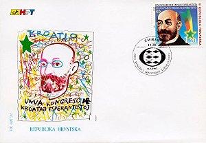 1997 Croácia Lázaro Zamehof - maçom - Congresso de esperanto