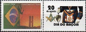 2014 Dia do Maçom, selo personalizado mint
