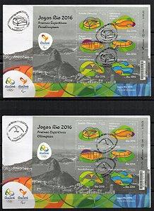 2016 FDCs oficiais Arenas Olímpicas e Paralímpicas