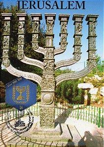 2018 Israel Máximo Postal Menorah - raro (selo azul destacado do Bloco)