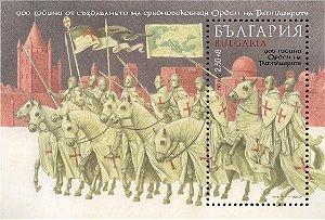 2018 Bulgária 900 anos da Ordem dos Templários - bloco novo (mint)