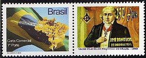 2013 250 anos de José Bonifácio - SP mint