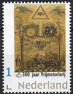 2017 Holanda 300 anos da Maçonaria personalizado (mint)